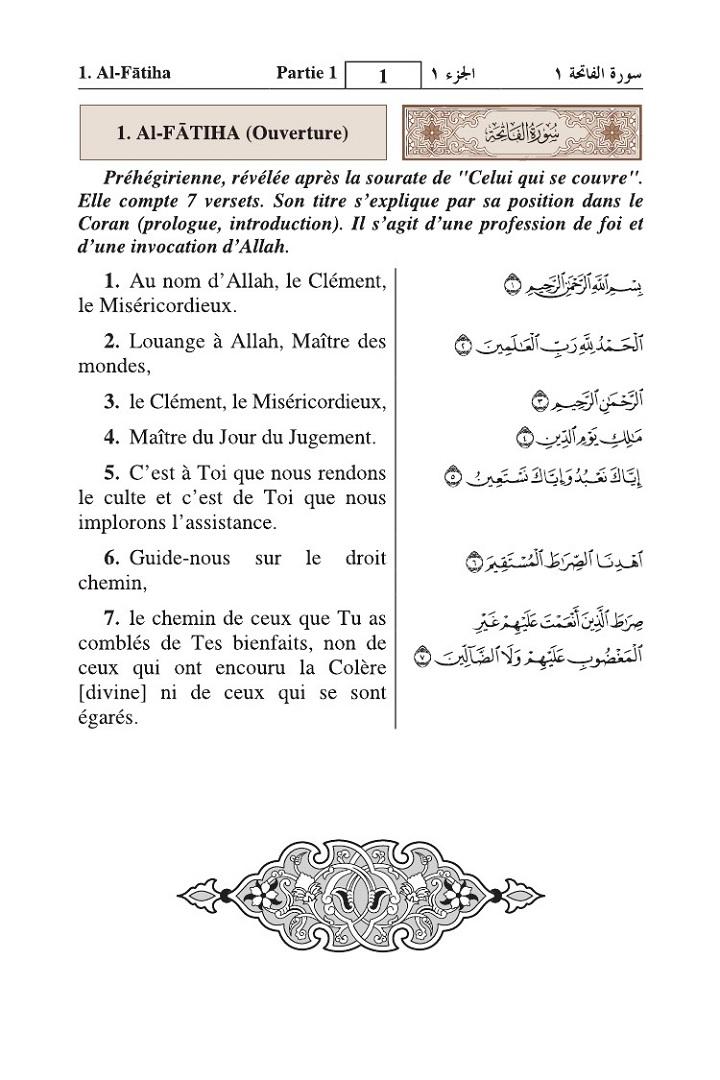 quran-french-translation-pdf-surah-wise